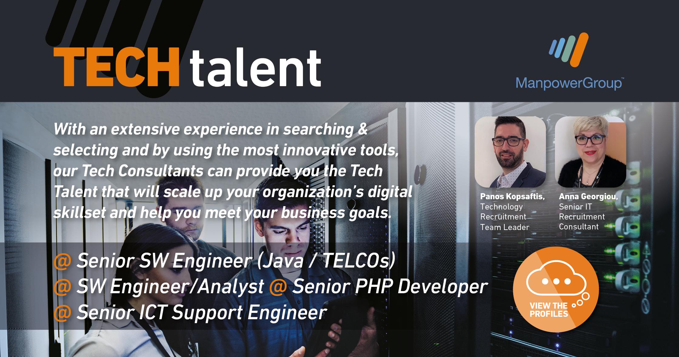 TalentShortage_2020_banner_F